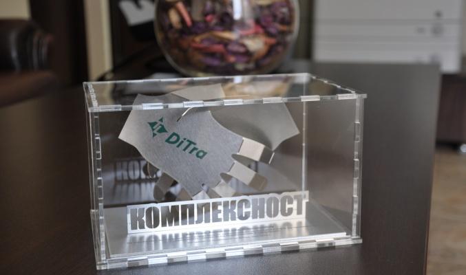 Киттнер со специальной наградой от представителей Solidworks для Болгарии